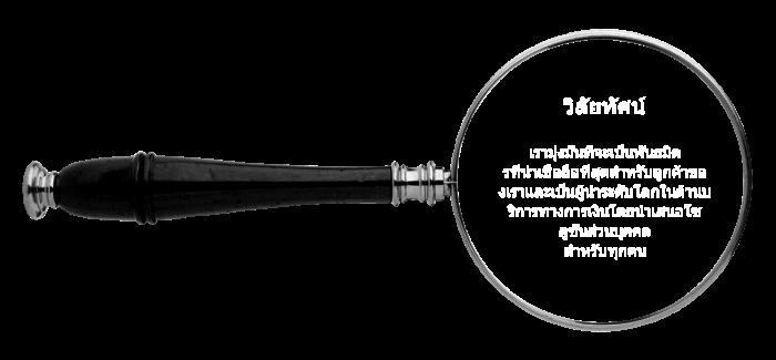 thaivision