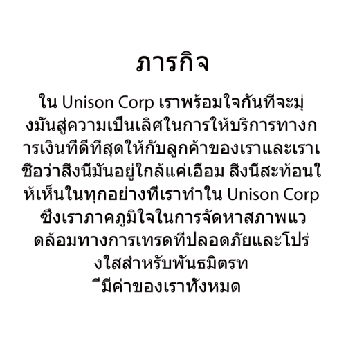 thaimm